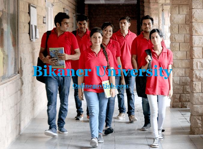 Bikaner university exam admit card download 2019