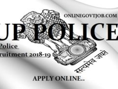 UP Police recruiment 2018