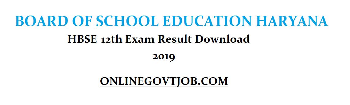 Haryana board 12th exam result 2019