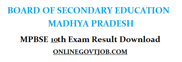 MP Board 10th exam result download