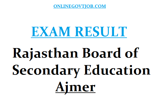 Rbse 10th exam result download