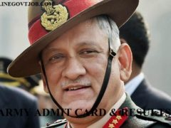 Jamnagar army bharti admit card
