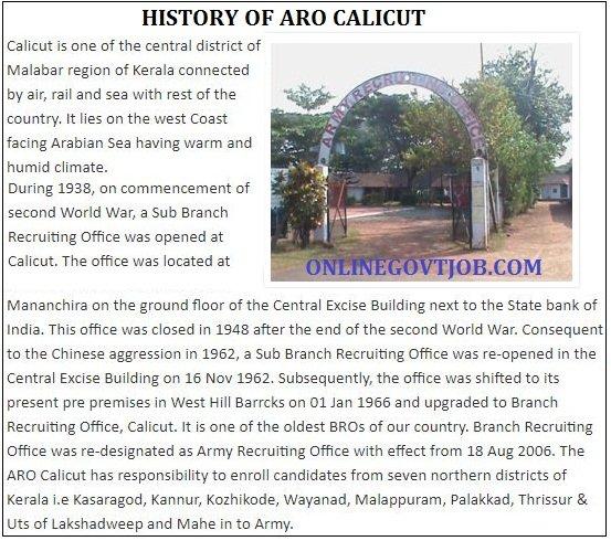 calicut army centre history